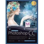 Photoshop CC Professional Guide (เกียรติพงษ์ บุญจิตร)