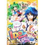 Idol Secret Sweet Pop Cutie Drawing SD
