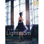 ตกแต่ง รีทัช Process ภาพ Lightroom + Photoshop (เกียรติพงษ์ บุญจิตร)