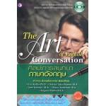 THE ART OF ENGLISH CONVERSATION BOOK 2 +CD ศิลปะการสนทนาภาษาอังกฤษ เล่ม 2 +CD
