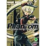 Phantom Requiem for the Phantom แฟนท่อม เล่ม 02