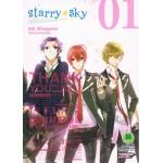 Starry Sky เล่ม 01