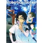 Robotics;Notes ความทะเยอทะยานของไพลอาดีส เล่ม 01