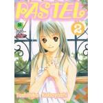 PASTEL เล่ม 02