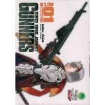 GUNNERS กันเนอร์ส เล่ม 01