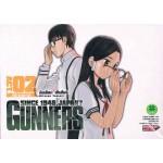 GUNNERS กันเนอร์ส เล่ม 02
