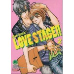 LOVE STAGE!! เลิฟ สเตจ 02