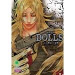 DOLLS ดอลล์ 06