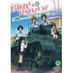 Girls & Panzer สาวปิ๊ง! ซิ่งแทงค์ เล่ม 01