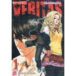 VERITAS พลังหมัดซัดแหลก เล่ม 01