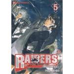 RAIDERS ล่าเฉพาะกิจสายพันธุ์โหด เล่ม 05