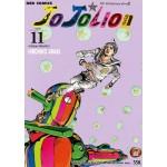 JoJoLion ล่าข้ามศตวรรษ Part 08 เล่ม 11 ตอนฝาแฝดมาเยือนเมือง
