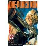 ONE PUNCH MAN วันพันช์แมน เล่ม 02