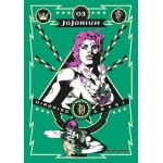 JOJONIUM เล่ม 03