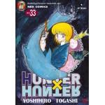 HUNTER X HUNTER เล่ม 33