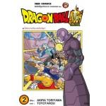 DRAGON BALL SUPER เล่ม 02