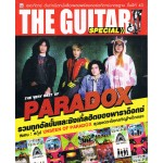 THE GUITAR Special : PARADOX & POTATO