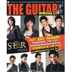 THE GUITAR THE STAR UPDATE