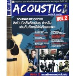 THE GUITAR ACOUSTIC #2 (สากล)