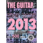 THE GUITAR YEAR BOOK 2013