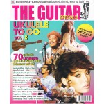 THE GUITAR UKULELE TO GO VOL.2