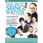 THE BEST SONGS WRITER