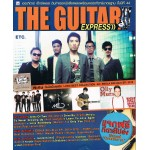 THE GUITAR EXPRESS VOL.105