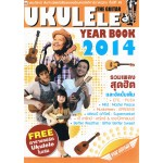 THE GUITR UKULELE YEAR BOOK 2014