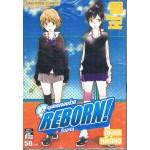 Reborn ครูพิเศษจอมป่วน เล่ม 15