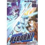 Reborn ครูพิเศษจอมป่วน เล่ม 23