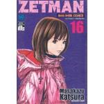 Zet Man 16