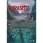 Parasite ปรสิตสังหาร เล่ม 3 ( 3 เล่มจบ)