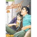 Angel Heart เล่ม 29