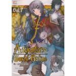 Adventure World Online Vol.07