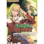 TIGER & BUNNY ANTHOLOGY เล่ม 04