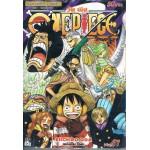 วันพีช One Piece เล่ม 67