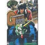 ตำนานสุดยอดนักสู้จักรกล G GUNDAM เล่ม 05