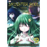 Monster Soul Online เล่ม 09 ตอนมังกรพยัคฆ์