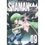 SHAMAN KING ราชันย์แห่งภูต 09