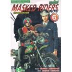 MASKED RIDERS SPIRITS ตำนานหน้ากากมด ภาคใหม่ เล่ม 06