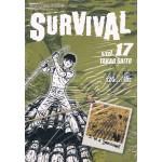 SURVIVAL เล่ม 17