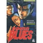 จอมเกบลูส์ BLUES 08