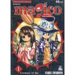 magico ศึกอภินิหารเจ้าสาวจอมเวทย์ เล่ม 1