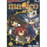 magico ศึกอภินิหารเจ้าสาวจอมเวทย์ เล่ม 2