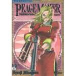 PEACE MAKER ปืนเดือดผ่าแดนดิบ เล่ม 03
