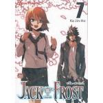 JACK FROST แจ็ค ฟรอซท์ 07