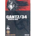 GANTZ เล่ม 34
