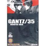 GANTZ เล่ม 35