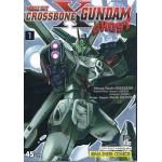 MOBILE SUIT หุ่นรบอวกาศกันดั้ม CROSSBONE GUNDAM Ghost เล่ม 01