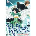 Real Dream Online วงแหวนแห่งเมอบิอุส เล่ม 04